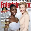 Lupita Nyong'o, Cate Blanchett - Entertainment Weekly Magazine Cover [United States] (28 February 2014)