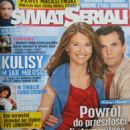 Beata Pozniak - Swiat Seriali Magazine [Poland] (23 August 2007)