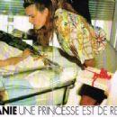 Princess Stéphanie of Monaco - 454 x 314
