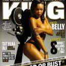 Chanta Patton - King Magazine September 2008 - 454 x 621