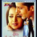Hum Ho Gaye Aap Ke movie posters - 298 x 415