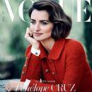 Vogue Spain April 2019 - 454 x 570