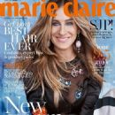 Sarah Jessica Parker - Marie Claire Magazine Cover [Australia] (March 2017)