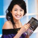 Taiwanese female singers