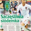 Cristiano Ronaldo - Tele Tydzień Magazine Pictorial [Poland] (27 July 2018)