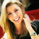 Sara Blakely - 180 x 275
