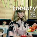 Agnete Hegelund - Vogue Beauty Italy December 2013 - 372 x 500