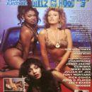 Janet Jacme - 430 x 600
