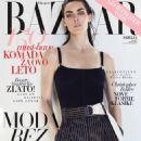 Harper's Bazaar Serbia June 2017 - 454 x 548