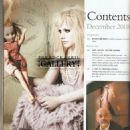 Avril Lavigne - Prestige Magazine Pictorial [Hong Kong] (December 2008)