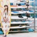 Erika Sawajiri - 454 x 298