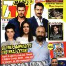 Kivanç Tatlitug, Kenan Imirzalioglu, Tuba Büyüküstün, Halit Ergenç, Bergüzar Korel - 7 Days TV Magazine Cover [Greece] (20 August 2016)