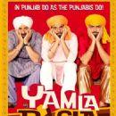 Yaamla Pagla Deewana Posters - 454 x 658