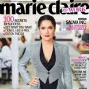 Salma Hayek: new issue of Marie Claire @Work