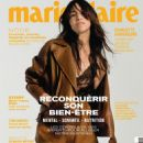 Charlotte Gainsbourg – Marie Claire (France May 2021)