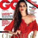 Cheryl Cole: June 2012 issue of British GQ magazine