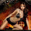 Jaymie Feather 2 - 454 x 302