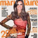 Kate Middleton Marie Claire South Africa August 2012 - 454 x 595