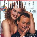 Bill Murray - Premiere Magazine [United States] (August 1990)