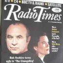 Elizabeth McGovern - Radio Times Magazine Cover [United Kingdom] (11 December 1993)