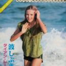 Diane Lane - Screen Magazine Pictorial [Japan] (July 1981) - 454 x 707