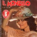 Claudia Cardinale - Il Monello Magazine Cover [Italy] (27 December 1977)