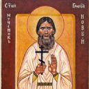 An ikon of Saint Grigoriy Efimovich Rasputin