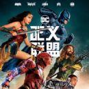 Justice League (2017) - 454 x 661