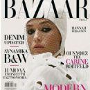 Harper's Bazaar Greece May 2019 - 454 x 594