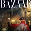 Cardi B – Harper's Bazaar US Magazine (March 2019) - 454 x 556
