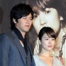 Hyun Bin and Song Hye-Kyo