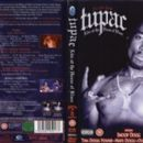 Tupac Shakur - Live At The House Of Blues