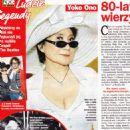 Yoko Ono - Zycie na goraco Magazine Pictorial [Poland] (14 August 2015) - 454 x 602