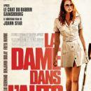 Films directed by Joann Sfar