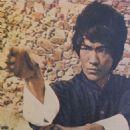 Bruce Lee - Film Magazine Pictorial [Poland] (26 June 1983) - 454 x 518
