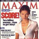 Jill Hennessy - Maxim Magazine [United States] (July 1997)