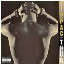The Best of 2Pac, Part 1: Thug - Tupac Shakur - Tupac Shakur