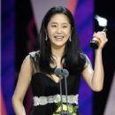 Hyun-jung Go - 440 x 636