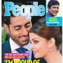 Abhishek Bachchan, Aishwarya Rai - People Magazine Cover [India] (10 August 2012)