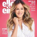 Sarah Jessica Parker - Ellos Y Ellas Magazine Cover [Peru] (14 July 2016)