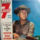 Steve McQueen - 454 x 631