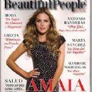 Amaia Salamanca - 233 x 320