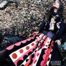Vogue China August 2014 - 454 x 606