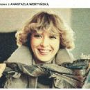 Anastasiya Vertinskaya - Film Magazine Pictorial [Poland] (26 August 1979) - 454 x 337