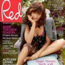 Helena Christensen - Red Magazine Cover [United Kingdom] (September 2018)