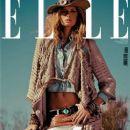 Hana Soukupova - Elle Magazine Pictorial [Spain] (March 2011) - 257 x 336
