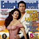 Patricia Heaton - Entertainment Weekly Magazine [United States] (13 May 2005)