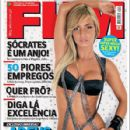 Luciana Abreu - FHM Magazine Pictorial [Portugal] (February 2008)