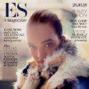 Ellen Rosa - ES Magazine Cover [United Kingdom] (26 October 2018)