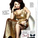 Violante Placido - Glamour Magazine Pictorial [Italy] (August 2011) - 454 x 604